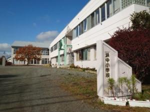 浜松町浜中小学校