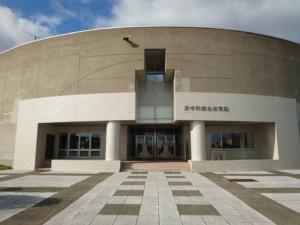 浜中町総合体育館