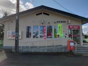 浜中郵便局